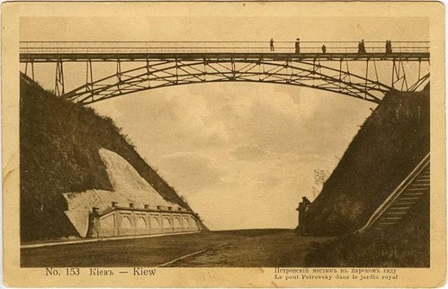 Парковый мост в Царском саду в начале 20 века