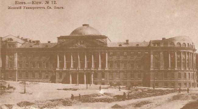 Женский университет на Гончара в 1913 году