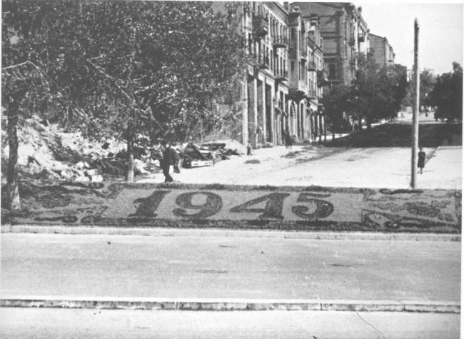 Пересечение улицы Лютеранской и Крещатика, 1945 год