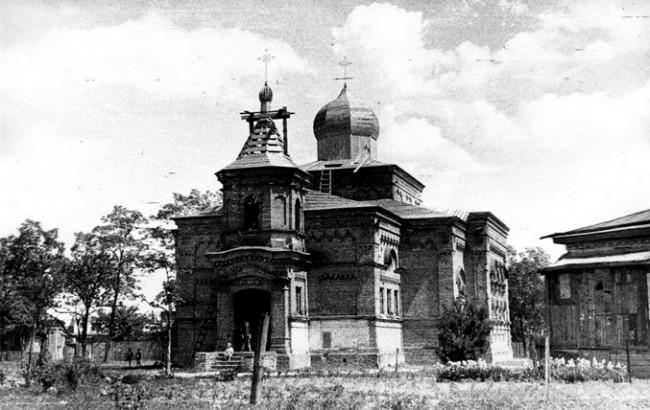 Свято-Пантелеймоновская церковь в 1946 году
