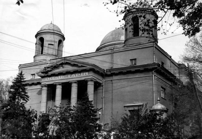 Планетарий в костеле на Трехсвятительской улице в 50-х годах