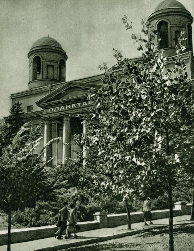 Планетарий в костеле на Трехсвятительской улице в 54 году