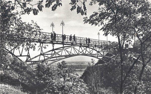 Мост влюбленных в Киеве в 1957 году