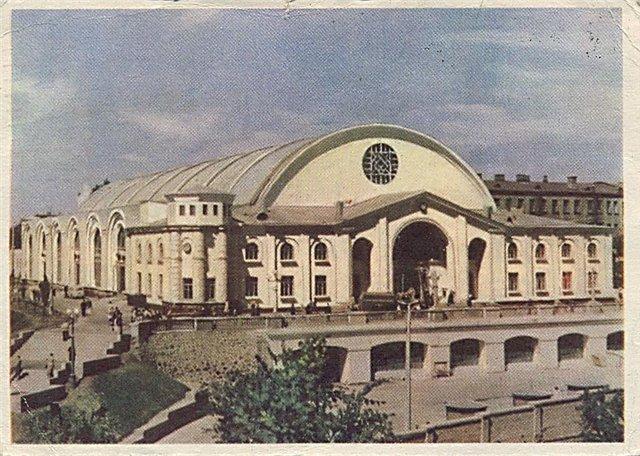 Новое строение в Киеве в 1959 году - Сенной рынок