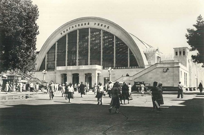 Бывший Сенной рынок в Киеве в 60-х годах