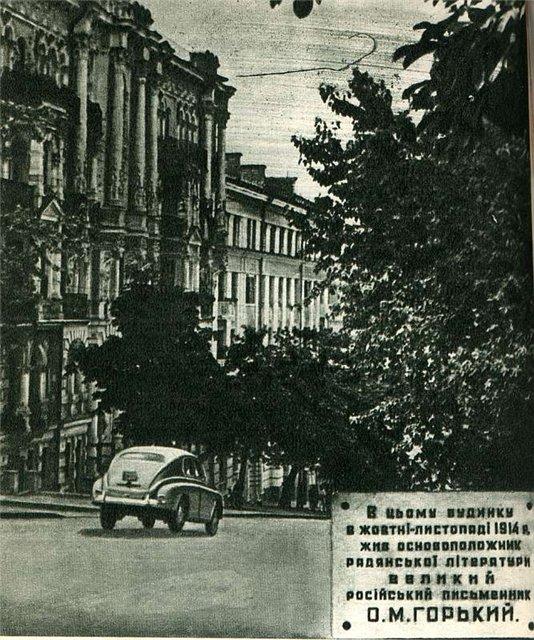 На улице Лютеранской в 1960-х годах