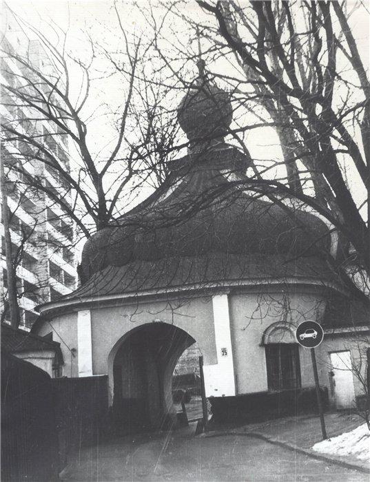 1980-е. Святые ворота Покровского монастыря