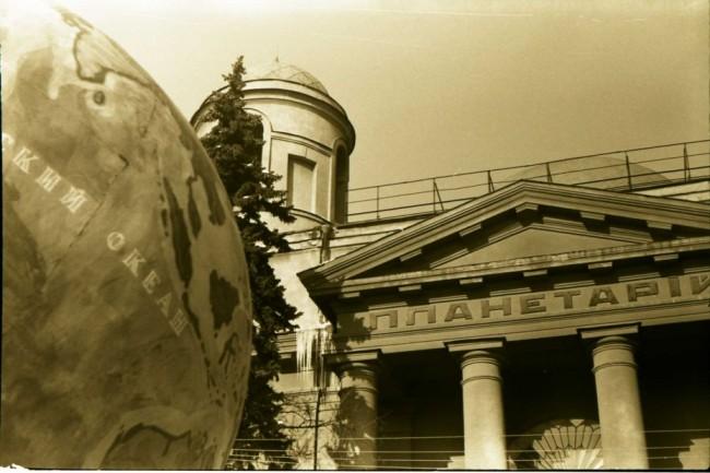 Планетарий, размещенный в Александровском костеле в 1981 году на Трехсвятительской улице