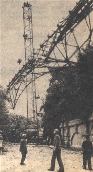 Демонтаж Паркового моста в 1983 году