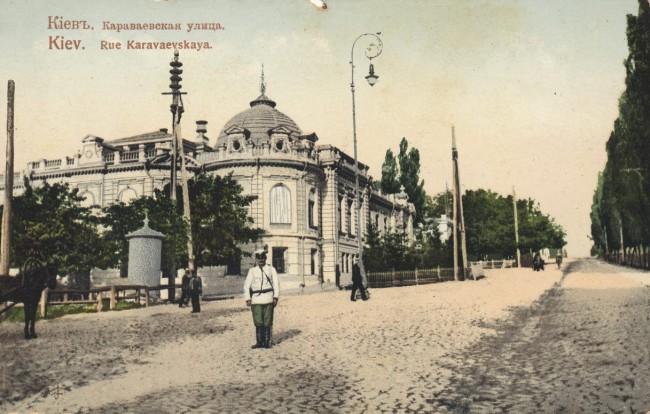 Улица Толстого в начале 20 века