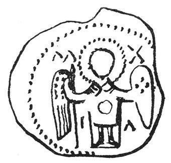Печати киевских князей, примерно 12-15 века