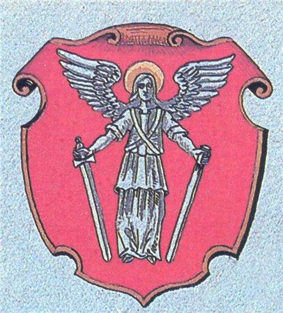 Эмблема нового Киевского воеводства во время литовского правления