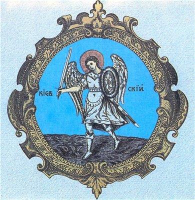 Герб Киевщины в 1672 году