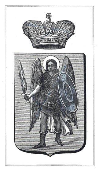 Герб Киева в 1888 году