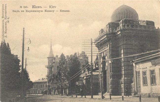 Здание Караимской Керасы на Ярославовом Валу в начале 20 века