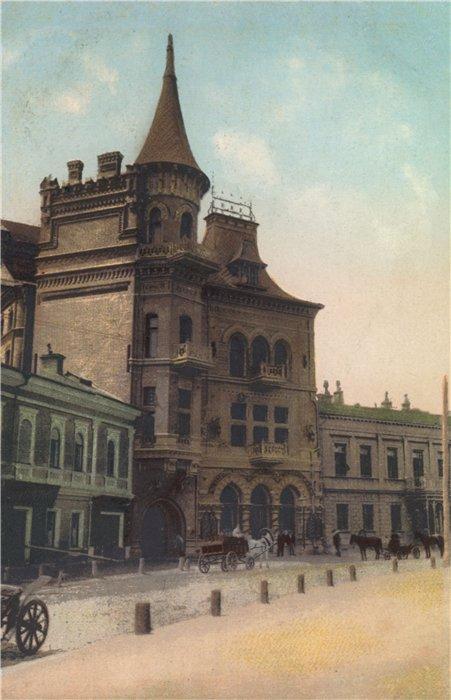 Особняк барона Штейнгеля на Ярославовом Валу в начале 20 века
