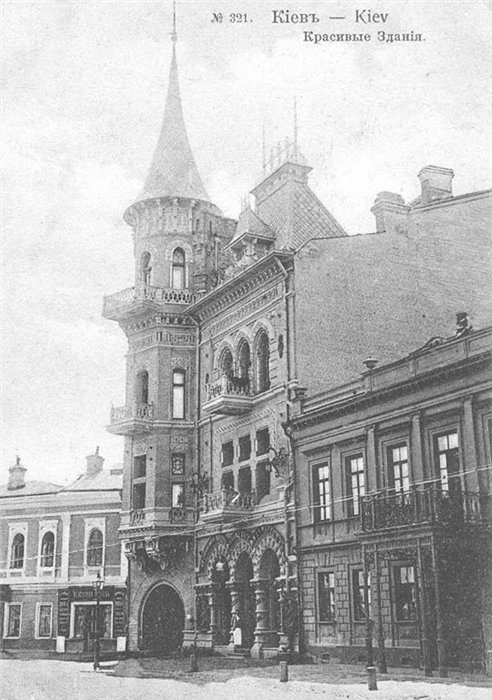 Замок на Яр Валу в начале 20 века