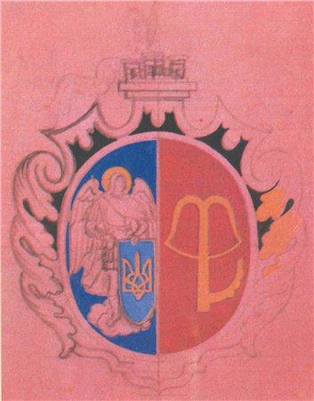 Георгий Нарбут, его эскиз герба Киева в 1918 году