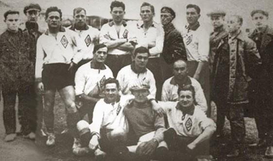 Самый первый снимок команды киевского Динамо