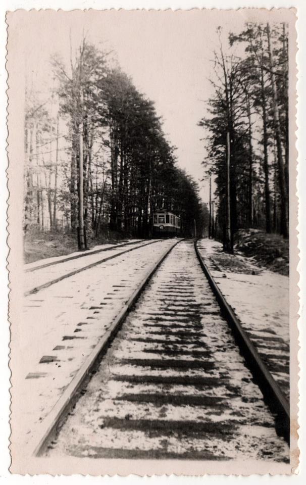 1947 год. Трамвайный маршрут №12, Пуща-Водица