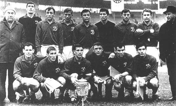 Динамо чемпион 1966 года