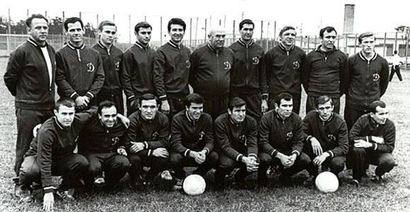 Динамо (Киев) стало чемпионом Советского Союза в 1968 году