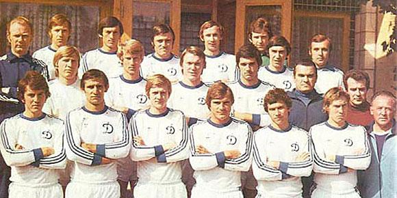 Киевское Динамо чемпион Советского Союза 1977 года