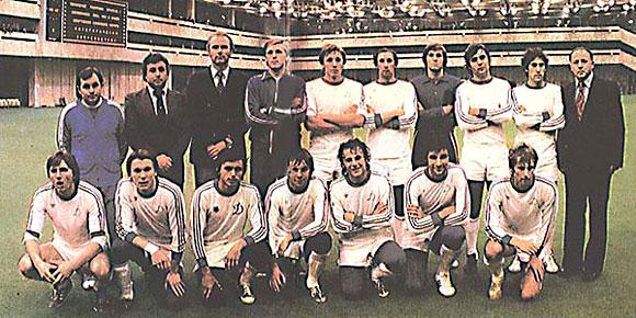 Чемпионство Динамо в 1980 году