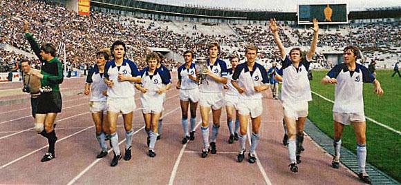 Динамо сделало дубль (кубок и чемпионат) в 1985 году