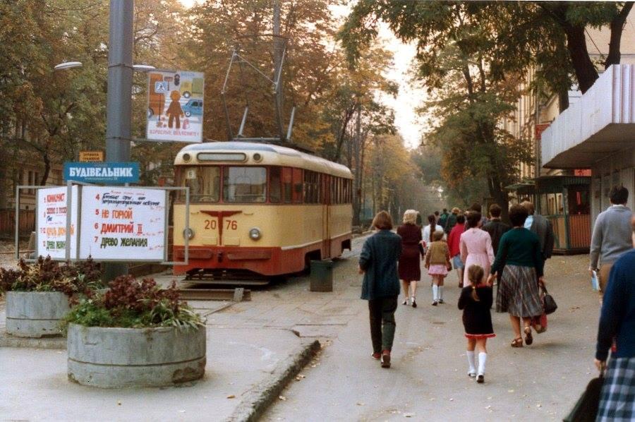 Трамвай у Красного корпуса университета в Киеве в 85 году