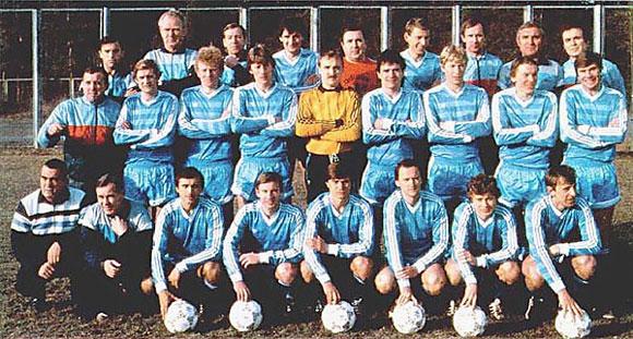 Киевское Динамо чемпион Советского Союза 1986 года