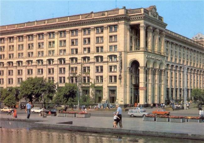 Киевский Главпочтамт в 1987 году