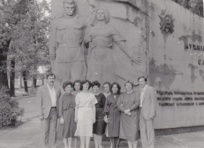 Парк КПИ в 1989 году