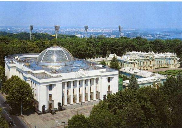 Здание Верховного Совета Украины в 90-х годах