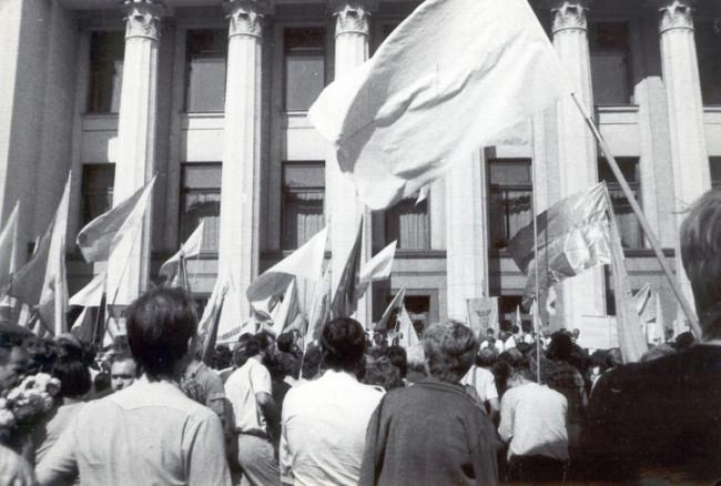 Митинги за независимую Украину в августе 91 года у Верховного Совета УССР