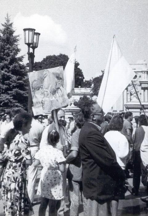 Митинг за независимость Украины в Мариинском парке в августе 91 года