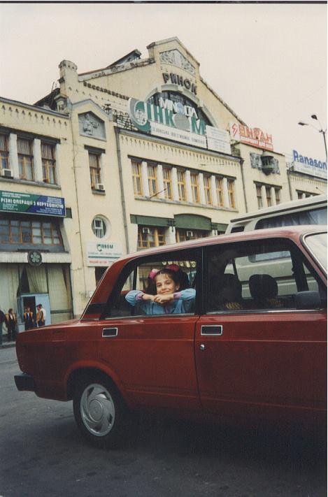 Фотопроект Киев - это мы, фотография Бессарабской площади в 1995 году