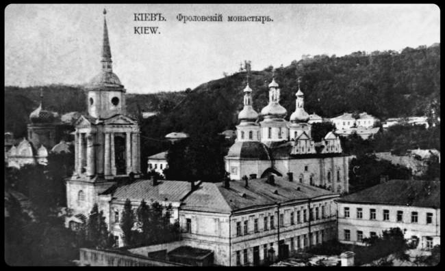 Фроловский женский монастырь в конце 19 века