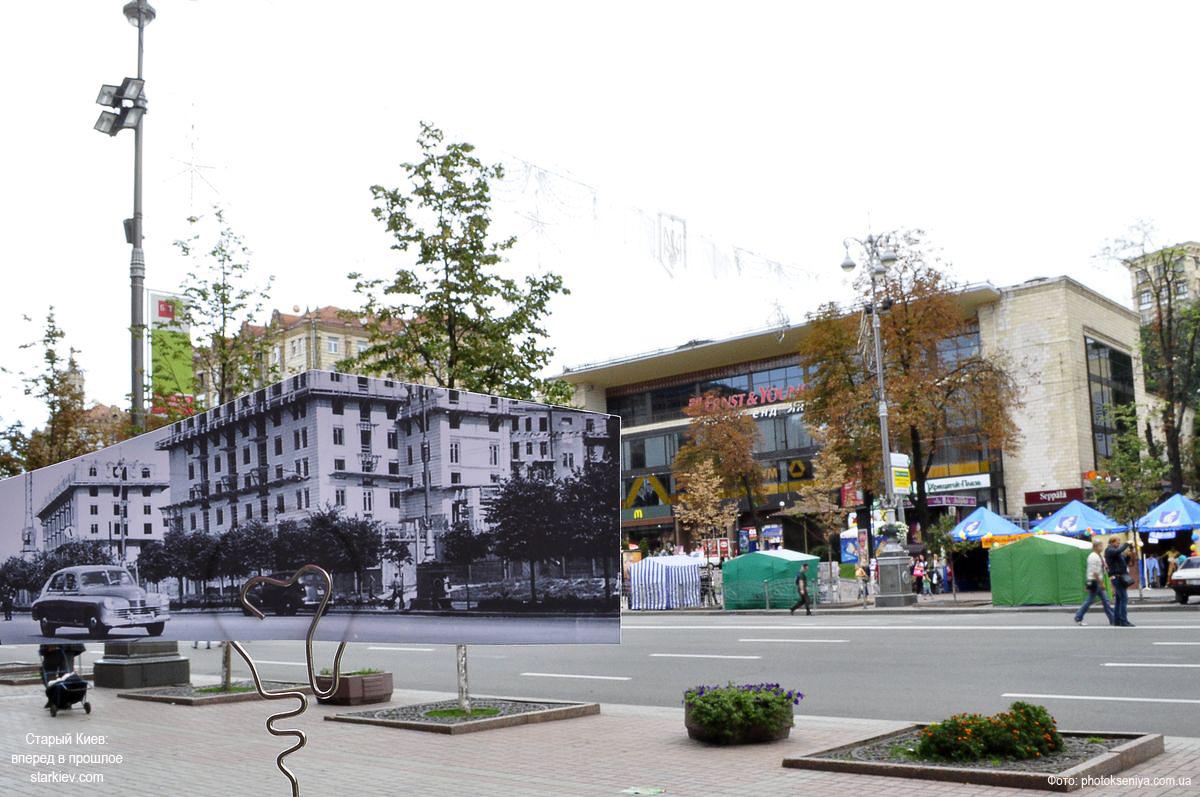 Старый Киев: вперед в прошлое. Строительство Крещатика.