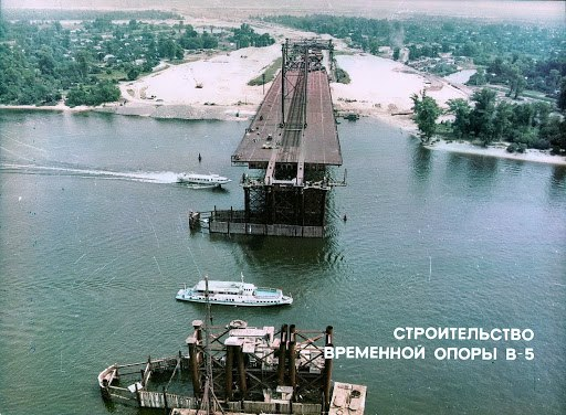 Старый Киев | Южный мост