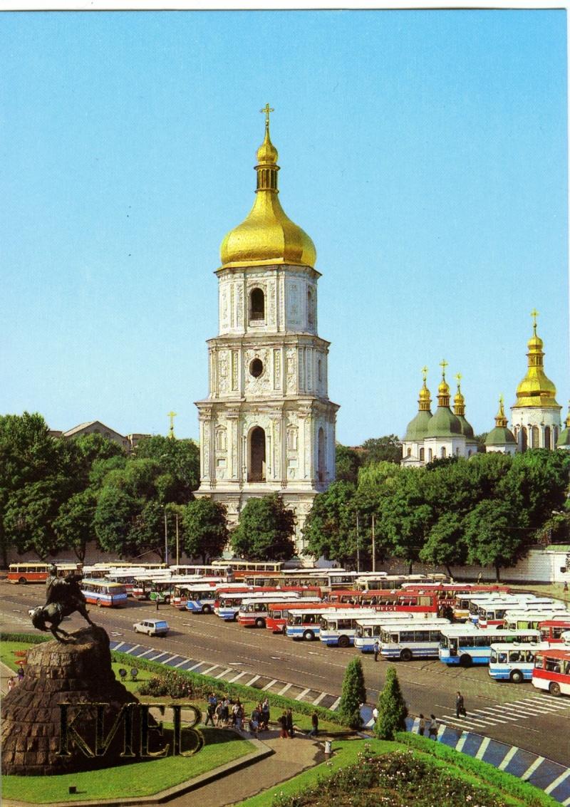 Киев на открытках 1983 года. Памятник Богдану Хмельницкому и Софийский собор