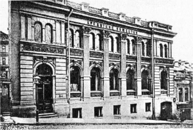 Киевское кредитное товарищество, улица Институтская, 6, конец 19 века