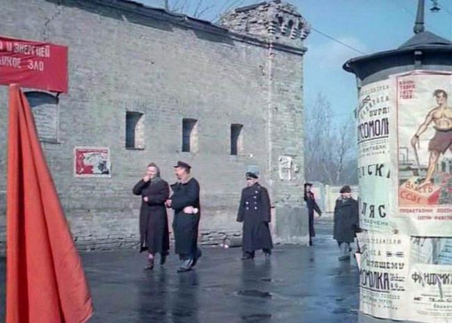 Завод Арсенал в 40-х годах