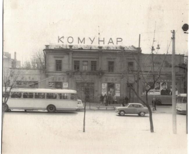 Кинотеатр Коммунар на улице Артема, 95