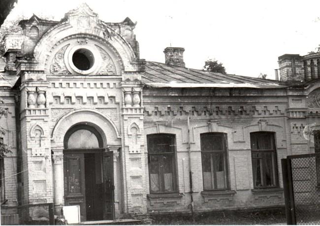 Артема улица в 80 году