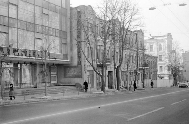 На улице Артема в 80-х годах