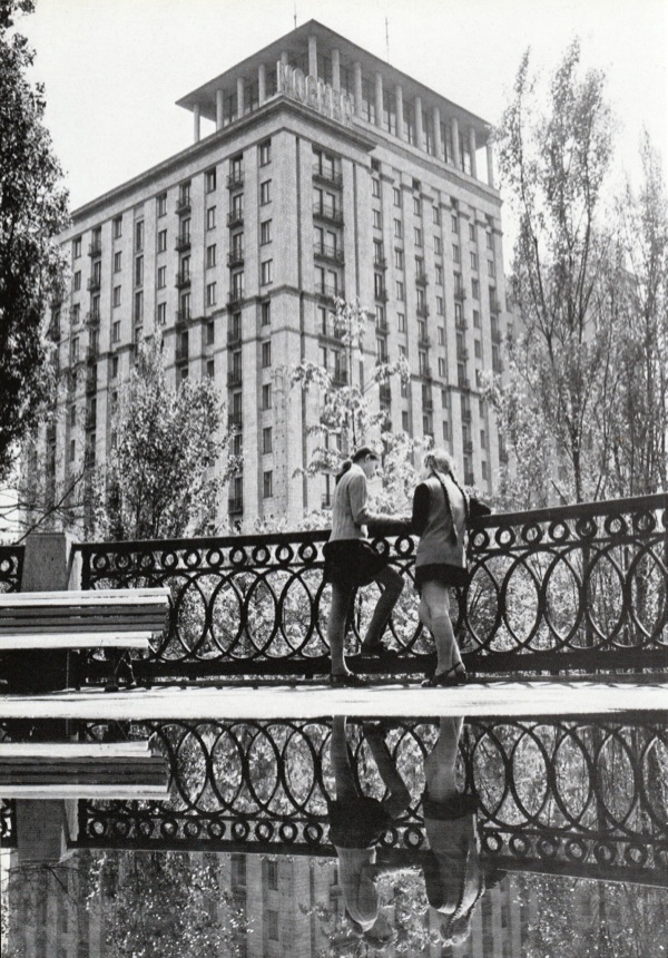 Гостиница Москва, Киев, 80-е