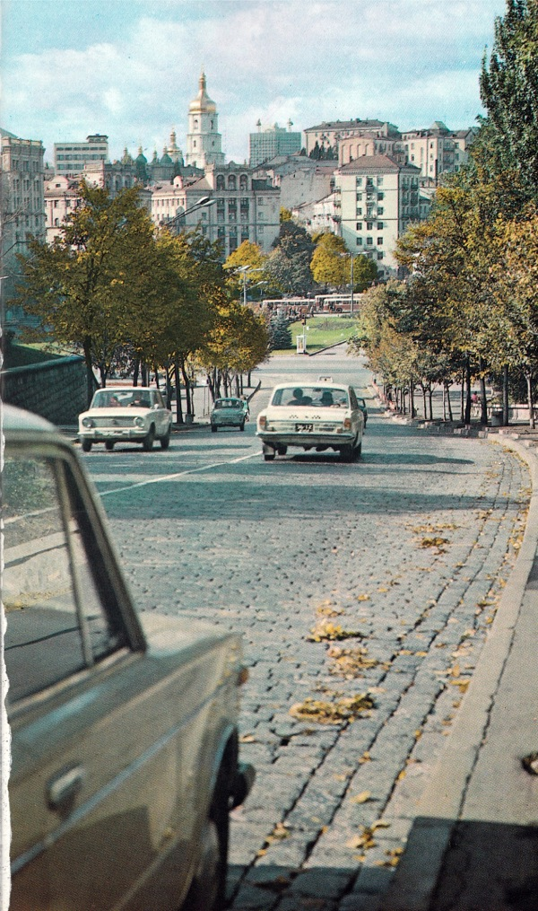 Институтская улица, Киев, 80-е годы