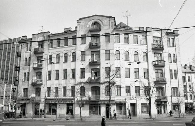 Артема улица в 80-х годах