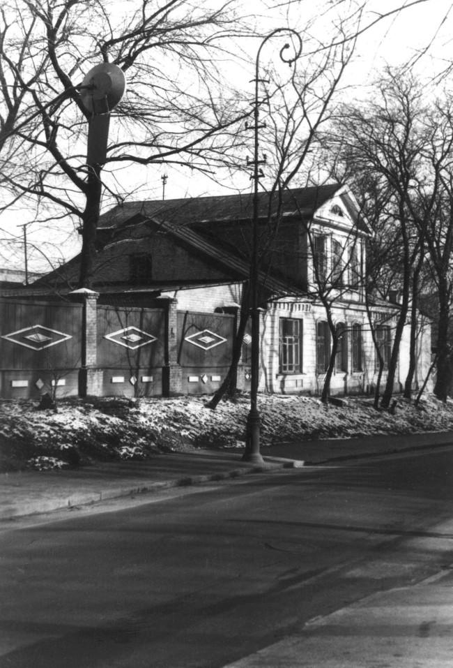 Улица Артема в 81 году
